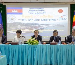 កិច្ចប្រជុំគណៈកម្មការសម្របសម្រួល លើកទី ៣ (3rd JCC Meeting)